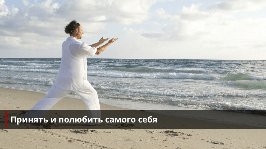 Гармоничное развитие тела: любовь к самому себе